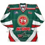 Ak Bars Kazan 2004-05 Russian Hockey Jersey Kovalchuk Dark