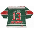 Ak Bars 2000-01 Russian Hockey Jersey Datsyuk Dark