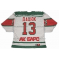 Ak Bars 2000-01 Russian Hockey Jersey Datsyuk Light