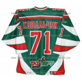 Ak Bars Kazan 2004-05 Russian Hockey Jersey Kovalchuk Dark