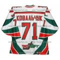 Ak Bars Kazan 2004-05 Russian Hockey Jersey Kovalchuk Light