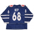 KHL All Star Game 2009 Russian Hockey Jersey Jagr Dark