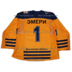 Atlant Mytishchi 2008-09 Russian Hockey Jersey Ray Emery Light