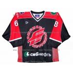 Avangard Omsk 2004-05 Russian Hockey Jersey Jagr Dark