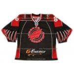 Avangard Omsk 2010-11 Russian Hockey Jersey Jagr Dark