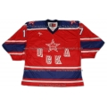 Red Army 1980 CSKA Soviet Russian Hockey Jersey Kharlamov Dark