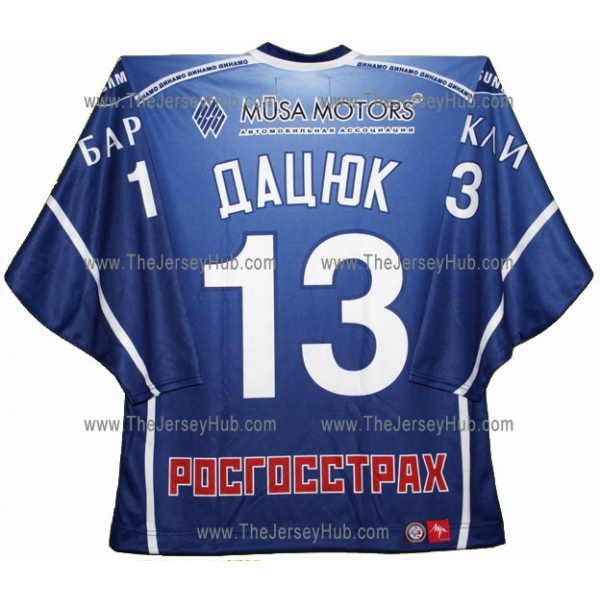 Dynamo Moscow Kit Dynamo Dinamo Moscow 2004-05