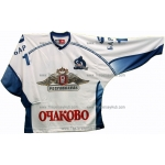 Dynamo Dinamo Moscow 2004-05 Russian Hockey Jersey Datsyuk Light