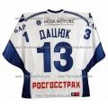 Dynamo Dinamo Moscow 2004-05 Russian Hockey Jersey Datsyuk Light