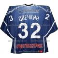 Dynamo Moscow 2004-05 Russian Hockey Jersey Ovechkin Dark