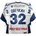 Dynamo Moscow 2004-05 Russian Hockey Jersey Ovechkin Light