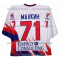 Metallurg Magnitogorsk 2005-06 Russian Hockey Jersey Malkin Light