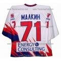 Metallurg Magnitogorsk 2005-06 Russian Hockey Jersey Malkin Light