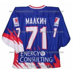 Metallurg Magnitogorsk 2005-06 Russian Hockey Jersey Malkin Dark