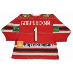 Metallurg Novokuznetsk 2009-10 Russian Hockey Jersey Bobrovsky Bobrovski Dark