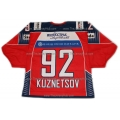 Team Russia 2010 Russian Hockey Jersey Kuznetsov Dark