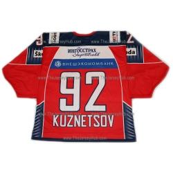Team Russia 2010 Russian Hockey Jersey Kuznetsov Dark