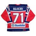 Team Russia 2005 Russian Hockey Jersey Malkin Dark