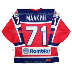 Team Russia 2005 Russian Hockey Jersey Malkin Dark