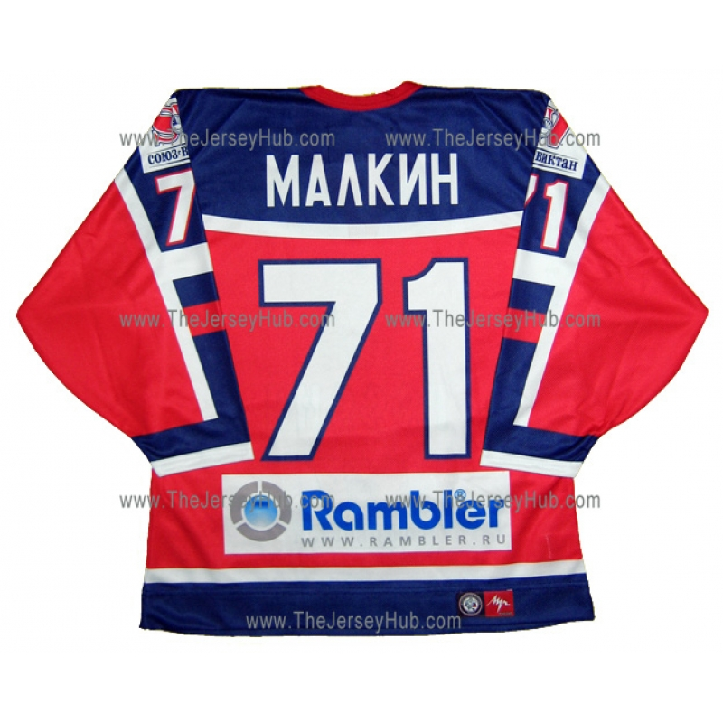 brand new e525c 4c66d Team Russia 2005 Russian Hockey Jersey Malkin Dark