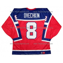 Team Russia 2004 Russian Hockey Jersey Ovechkin Dark