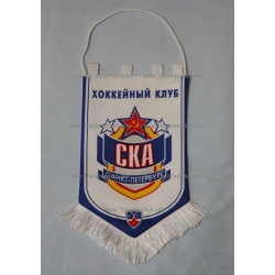 SKA St. Petersburg Ice Hockey Club KHL Russian Pennant