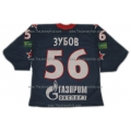SKA St. Petersburg 2010-11 Russian Hockey Jersey Zubov Dark