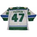 Salavat Yulaev 2010-11 Russian Hockey Jersey Radulov Light