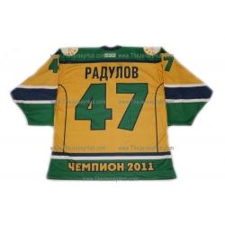 Salavat Yulaev 2011 Gagarin Cup Champion's Russian Hockey Jersey Radulov Dark