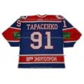 Sibir Novosibirsk 2010-11 Russian Hockey Jersey Tarasenko Dark