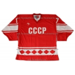 Team USSR 1980 Soviet Russian Hockey Jersey Kharlamov Dark