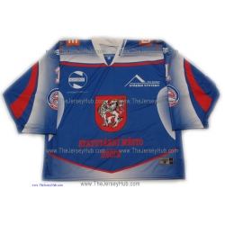 HC Decin 2012-13 Czech Liga #1 Goalie Czech Hockey Jersey Dark