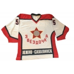 Russian Star Game Issued Hockey Jersey and Socks Light