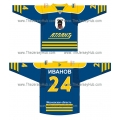 Atlant Mytishchi 2008-09 Russian Hockey Jersey Dark