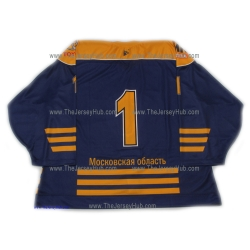 Atlant Mytishchi 2008-09 #1 Goalie Russian Hockey Jersey Dark