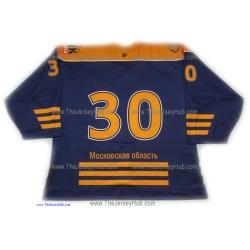 Atlant Mytishchi 2008-09 #30 Goalie Russian Hockey Jersey Dark
