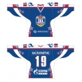 SKA St. Petersburg 2008-09 Russian Hockey Jersey Dark