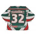 AK Bars Kazan 2009-10 Russian Hockey Jersey Mikael Tellqvist Dark
