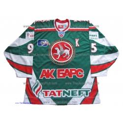 AK Bars Kazan 2009-10 Russian Hockey PRO Jersey Alexei Morozov Dark