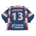 SKA St. Petersburg 2009-10 Russian Hockey Jersey Pavel Datsyuk Dark