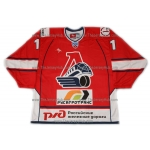 Lokomotiv Yaroslavl 2009-10 Russian Hockey Jersey Galimov Dark