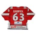 Lokomotiv Yaroslavl 2009-10 Russian Hockey Jersey Vasicek Dark