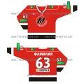 Metallurg Novokuznetsk 2009-10 Russian Hockey Jersey Dark