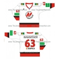 Metallurg Novokuznetsk 2009-10 Russian Hockey Jersey Light