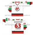 Metallurg Novokuznetsk 2009-10 Russian Hockey Jersey Light