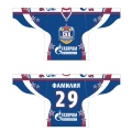SKA St. Petersburg 2009-10 Russian Hockey Jersey Dark