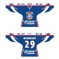 SKA St. Petersburg 2009-10 Russian Hockey Jersey Dark