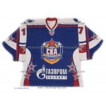 SKA St. Petersburg 2009-10 Russian Hockey Jersey Ilya Kovalchuk Dark