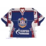 SKA St. Petersburg 2009-10 Russian Hockey Jersey Ilya Kovalchuk Dark