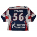 SKA St. Petersburg 2009-10 Russian Hockey Jersey Zubov Dark